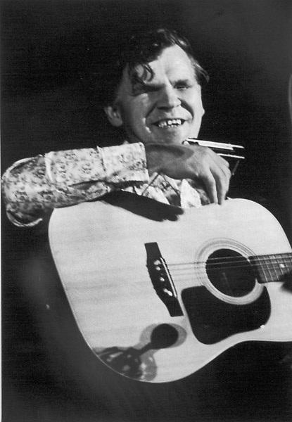 Doc Watson, Newport Folk Festival 1967