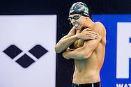 LANZA Vinicius BRA<br /> 100 Butterfly Men Heats<br /> Day02 26/08/2015 - OCBC Aquatic Center<br /> V FINA World Junior Swimming Championships<br /> Singapore SIN  Aug. 25-30 2015 <br /> Photo A.Masini/Deepbluemedia/Insidefoto