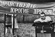 Powitanie delegacji konsomołu z ZSRR. Pocz?tek lat 80. XX wieku, Brzesko.