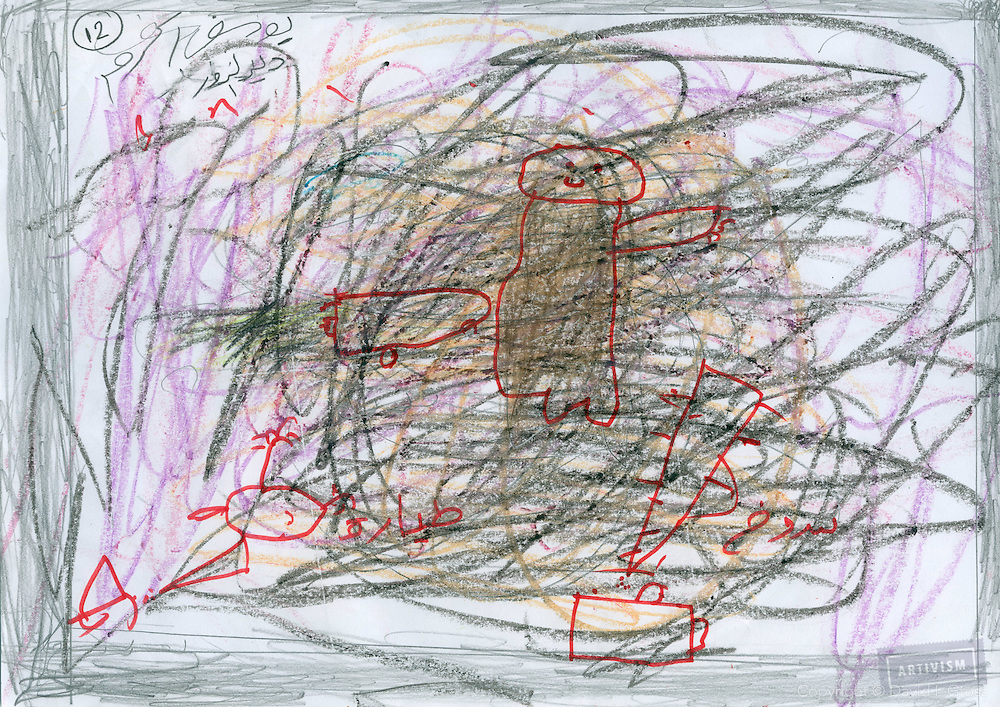 Youssef (he had written his last name) / 12 / Der Azzor.<br /> (War planes - tangs - rockets)<br /> Changing by dissapearing the drawing