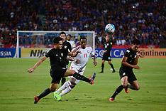 Thailand vs United Arab Emirates - 13 June 2017