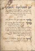 A page from an 18th century Jewish prayer book (Maḥzor or Sidur) printed in France in the 1700s Sabbath blessing