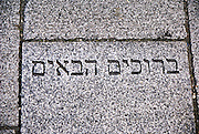 Welcome in Hebrew, Linz, Austria, Old town