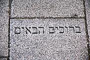 Welcome in Hebrew, Linz, Austria, Old town