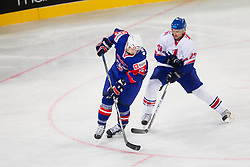 during ice-hockey match between Great Britain and Slovenia at IIHF World Championship DIV. I Group A Slovenia 2012, on April 15, 2012 in Arena Stozice, Ljubljana, Slovenia. (Photo by Vid Ponikvar / Sportida.com)
