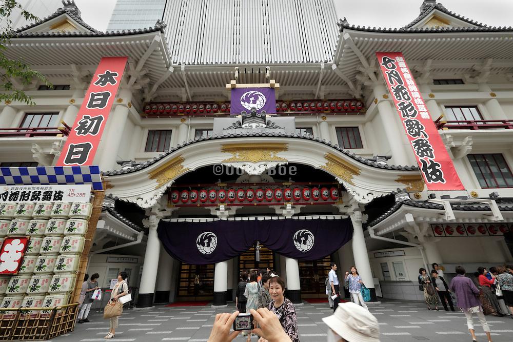 Kabuki theater in Higashi Ginza Tokyo Japan Newly opened in May 2013 designed by Kengo Kuma