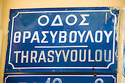 street sign, Plaka, Athens, Greece