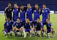 Fotball<br /> Kroatia v Israel<br /> 06.09.2011<br /> Foto: Gepa/Digitalsport<br /> NORWAY ONLY<br /> <br /> UEFA Europameisterschaft 2012, Qualifikation, Laenderspiel, Kroatien vs Israel. <br /> <br /> Bild zeigt die Mannschaft von Talb Tawatha, Tamir Cohen, Beram Kayal, Eran Zehavi, Yossi Shai Benayoun (vorne); Dudu Aouate, Rami Gershon, Iyad Khutaba, Tal Ben Haim, Tomer Hemed und Amram Ben Harush Omri (ISR).<br /> Lagbilde Israel