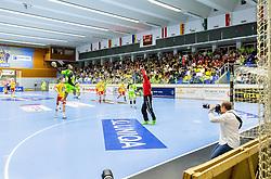 18.03.2017, BSFZ Suedstadt, Maria Enzersdorf, AUT, HLA, SG INSIGNIS Handball WESTWIEN vs Moser Medical UHK Krems, Oberes Playoff, 6. Runde, im Bild die Halle // during Handball League Austria, upper play off, 6 th round match between SG INSIGNIS Handball WESTWIEN and Moser Medical UHK Krems at the BSFZ Suedstadt, Maria Enzersdorf, Austria on 2017/03/18, EXPA Pictures © 2017, PhotoCredit: EXPA/ Sebastian Pucher