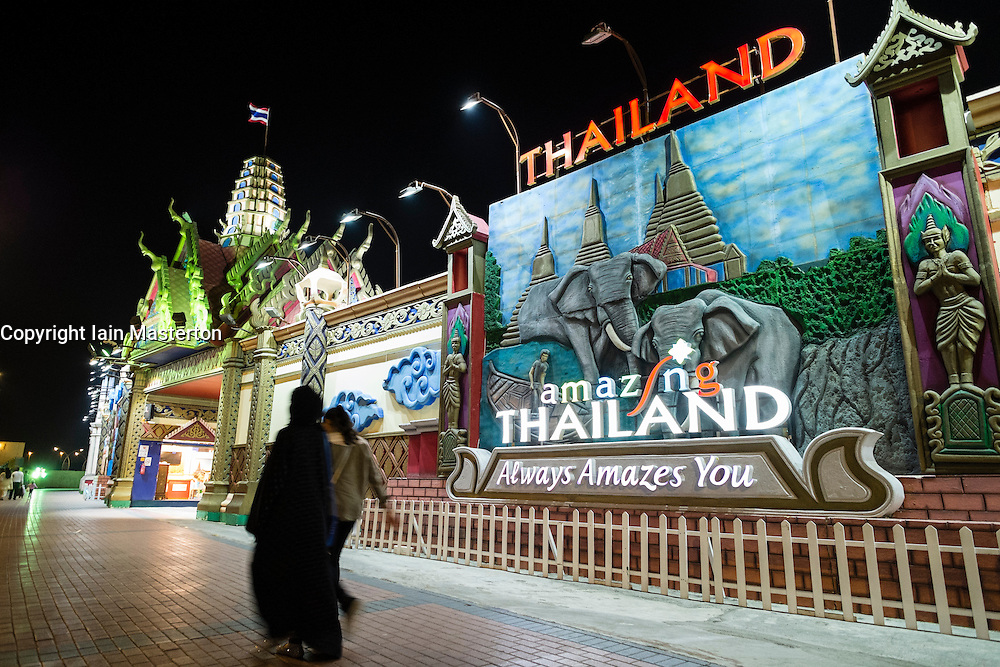 Thailand pavilion at Global Village tourist cultural attraction in Dubai United Arab Emirates