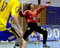 Håndball<br /> 2. kamp ,  kvartfinale i sluttspillet<br /> 26. April 2008<br /> Framohallen<br /> Fyllingen - Haugaland 33 - 26<br /> Fyllingen keeper Magnus Dahl gjorde en god kamp og førte Fyllingen til semifinale i sluttspillet<br /> Foto: Astrid M. Nordhaug