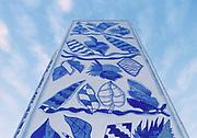 bacardi building mural miami