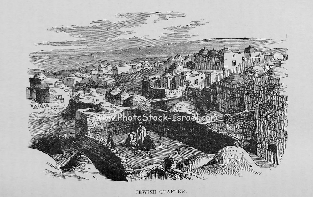 Jewish quarter, Jerusalem From the Book 'Bible places' Bible places, or the topography of the Holy Land; a succinct account of all the places, rivers and mountains of the land of Israel, mentioned in the Bible, so far as they have been identified, together with their modern names and historical references. By Tristram, H. B. (Henry Baker), 1822-1906 Published in London in 1897
