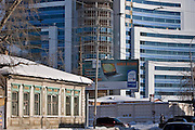 Yekaterinburg, Russia, 26/02/2007..Traditional Russian architecture and an enormous new administrative complex in the city centre.