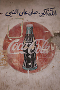 Detail of an old Coca-Cola mural on a wall at the weekly market at Qurna, a village on the West Bank of Luxor, Nile Valley, Egypt.