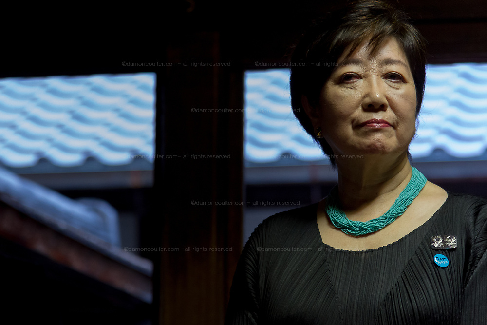 Portrait of Tokyo Governor, Yuriko kKike at the Women's Forum at Daisen-in Temple Kyoto, japan. Wednesday June 26th 2019