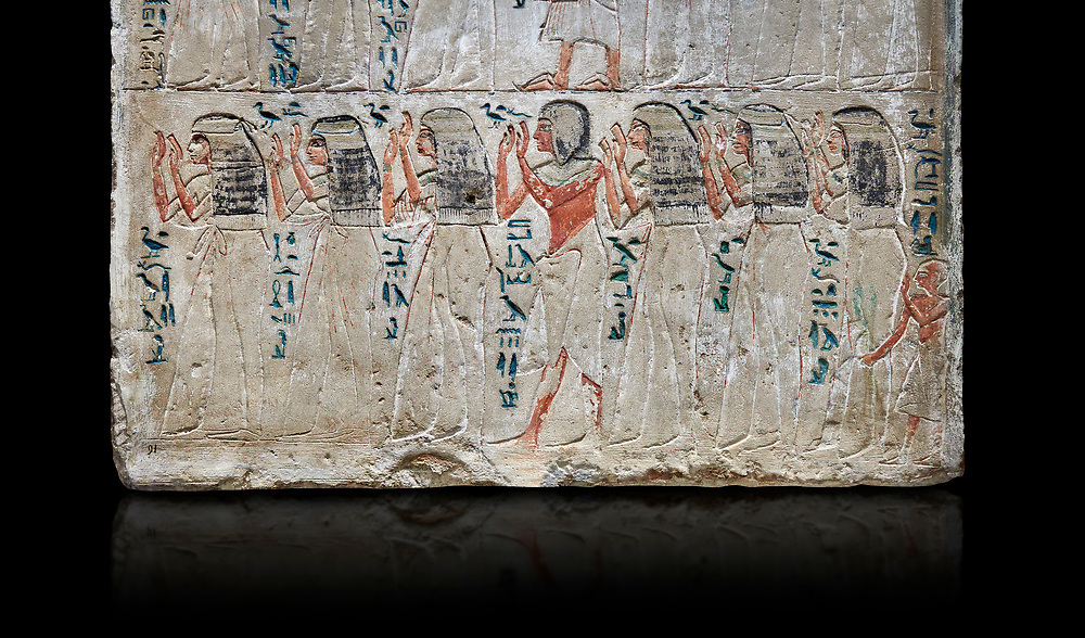 Ancient Egyptian stele of Djehutynefer, treasury Scribe, limestone, New Kingdom, 18th Dynasty, (1480-1400 BC), Thebes,  Egyptian Museum, Turin. black background,Old Fund cat 1456.<br /> <br /> The detail of the stele depicts the brothers and sisters of Djehutynefer. The inscription palces the deceased under the protection of Amon in the great temple of Karnak underlining that he is entitled to share offerings brought to the god. .<br /> <br /> If you prefer to buy from our ALAMY PHOTO LIBRARY  Collection visit : https://www.alamy.com/portfolio/paul-williams-funkystock/ancient-egyptian-art-artefacts.html  . Type -   Turin   - into the LOWER SEARCH WITHIN GALLERY box. Refine search by adding background colour, subject etc<br /> <br /> Visit our ANCIENT WORLD PHOTO COLLECTIONS for more photos to download or buy as wall art prints https://funkystock.photoshelter.com/gallery-collection/Ancient-World-Art-Antiquities-Historic-Sites-Pictures-Images-of/C00006u26yqSkDOM
