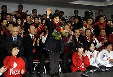 DEC 19 2012 South Korea Election