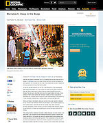 National Geographic: Deep in the Suqs (17 March 2013)