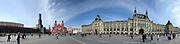 Moskou is de hoofdstad en met afstand de grootste stad van Rusland, voorheen van de Sovjet-Unie./// Moscow is the capital and by far the largest city of Russia, formerly the Soviet Union.<br /> <br /> Op de foto / On the photo:  Het Nationaal Historisch Museum , het Kremlin ,de Pokrovkathedraal en het Warenhuis GUM gezien vanaf het Rode Plein<br /> <br /> The National History Museum, the Kremlin, Saint Basil's Cathedral and the GUM Department Store as seen from Red Square