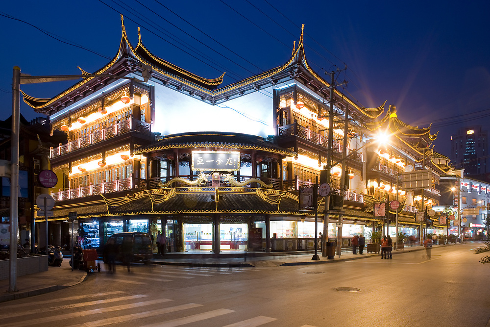 Old Town, Shanghai, China, Asia - November 17, 2008: Markets around Yuyuan Gardens.