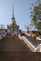 """Meaning literally """"chopstick hill"""" Khao Takiab is at the southern end of Hua Hin beach famous for its 20 meter tall Buddha statue.  There are other Buddhas and Guanyin statues at the summit.  The hill is also know as Monkey Mountain thanks to the large numbers of macaques monkeys that live there. Khao Takiap  projects over the sea. There is a trail to the top of the mountain, where visitors can clearly admire the scenery of the beach and Hua Hin city."""
