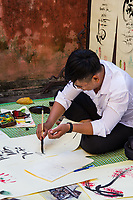 Calligraphy is widely practiced and revered by Vietnamese, East Asians and especialy the Chinese. There is a standardization of the various styles of calligraphy in this tradition. Chinese calligraphy and ink and wash painting are closely related since they are accomplished using similar tools and techniques. Chinese painting and calligraphy distinguish themselves from other cultural arts because they emphasize motion and are charged with dynamic life. Calligraphy represents life experienced through energy in motion that is registered as traces on silk or paper, with time and rhythm in shifting space its main ingredients.