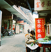 A market street in Tianshui, the second largest city in Gansu province in northwest China found along the old Silk Route