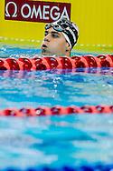 ANDREW Michael USA<br /> 200 Medley Men Heats<br /> Day02 26/08/2015 - OCBC Aquatic Center<br /> V FINA World Junior Swimming Championships<br /> Singapore SIN  Aug. 25-30 2015 <br /> Photo A.Masini/Deepbluemedia/Insidefoto