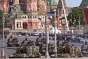 Moscow, Russia, 09/05/2008..Russian 2S19 Msta self-propelled howitzers exiting Red Square during the 63rd Victory Day celebrations, marking the end of the Second World War, referred to in Russia as the Great Patriotic War.