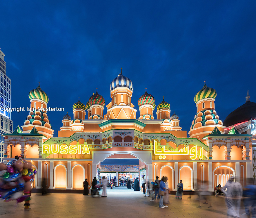 Illuminated Russian Pavilion at night in Global Village 2015 in Dubai United Arab Emirates