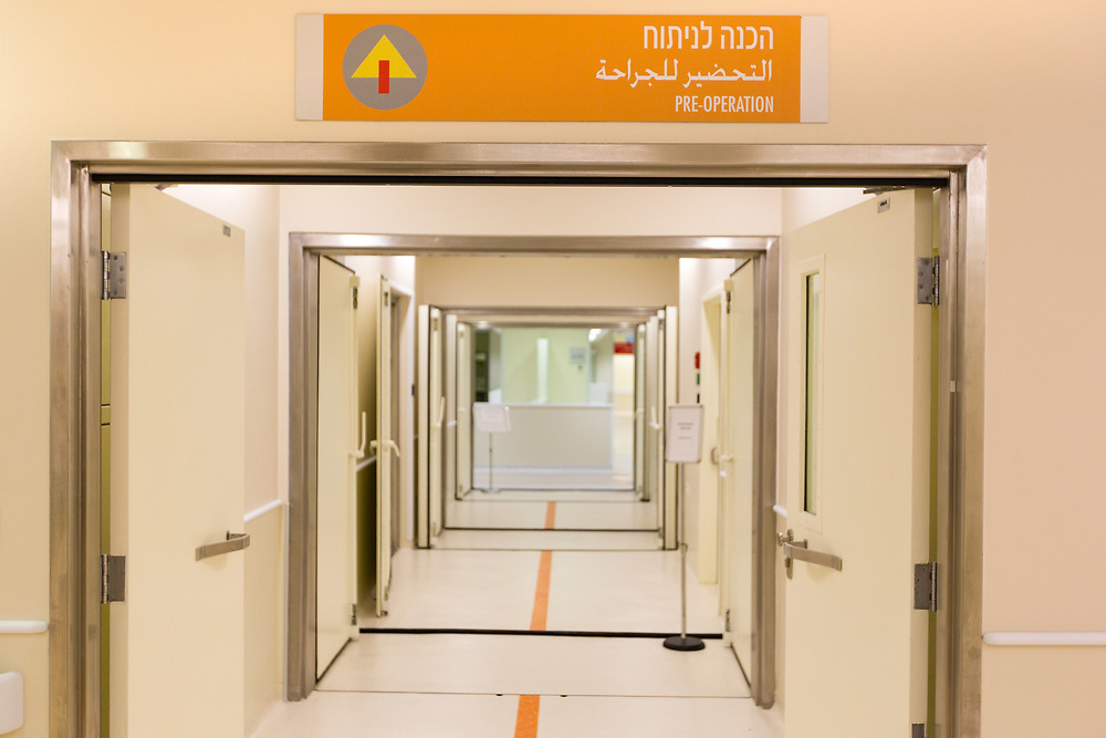 The entrance to the new operating department at the Hadassah Ein Kerem Medical Center in Jerusalem, on January 10, 2016.