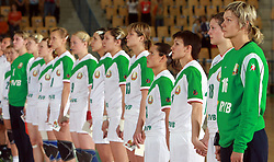 Team Belorussia before handball game between women national teams of Slovenia and Belorussia, second qualification game for the European Chamionship 2009, on June 7, 2008, in Arena Zlatorog, Celje, Slovenija. (Photo by Vid Ponikvar / Sportal Images)