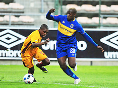 Cape Town City v Young Buffaloes Swaziland - 20 Feb 2018