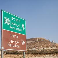 Street sign for Jerusalem in the West Bank