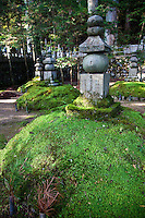 Okunoin is Japan's largest graveyard. People from all over Japan lie buried here including former lords, politicians and other prominent folks.