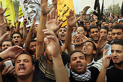 Palestinians demonstrate after the news of Yasser Arafat's death spread, Gaza, Palestinian Territrories, Nov. 11, 2004. Arafat died in a Paris hospital at the age of 75.