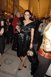 SERENA REES at a party to celebrate the 150th anniversary of the V&A museum, Cromwell Road, London on 26th June 2007.<br /><br />NON EXCLUSIVE - WORLD RIGHTS