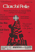 27.03.1978 Railway Cup Football Final Programme
