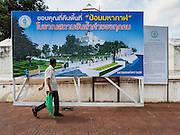 27 AUGUST 2016 - BANGKOK, THAILAND: People walk past an artist's rendering of the park the city of Bangkok wants to build on what is currently the Pom Mahakan slum community. The legal notice announcing the eviction of the slum's residents is to the right of the picture. The Pom Mahakan community is known for fireworks, fighting cocks and bird cages. Mahakan Fort was built in 1783 during the reign of Siamese King Rama I. It was one of 14 fortresses designed to protect Bangkok from foreign invaders. Only two of the forts are still standing, the others have been torn down. A community developed in the fort when people started building houses and moving into it during the reign of King Rama V (1868-1910). The land was expropriated by Bangkok city government in 1992, but the people living in the fort refused to move. In 2004 courts ruled against the residents and said the city could evict them. The city vowed to start the evictions on Sept 3, 2016, but this week Thai Prime Minister Gen. Prayuth Chan-O-Cha, sided with the residents of the fort and said they should be allowed to stay. Residents are hopeful that the city will accede to the wishes of the Prime Minister and let them stay.       PHOTO BY JACK KURTZ