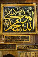 Islamic writings in the Hagia Sophia ( Ayasofya ) , Istanbul, Turkey .<br /> <br /> If you prefer to buy from our ALAMY PHOTO LIBRARY  Collection visit : https://www.alamy.com/portfolio/paul-williams-funkystock/hagia-sophia-istanbul.html<br /> <br /> Visit our TURKEY PHOTO COLLECTIONS for more photos to download or buy as wall art prints https://funkystock.photoshelter.com/gallery-collection/3f-Pictures-of-Turkey-Turkey-Photos-Images-Fotos/C0000U.hJWkZxAbg