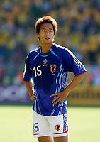 Photo: Glyn Thomas.<br />Australia v Japan. Group F, FIFA World Cup 2006. 12/06/2006.<br />Japan's Takashi Fukunishi looks dejected.