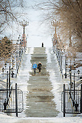 Stairway leading to park in Khabarovsk. Siberia, Russia