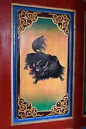 Wild Yak painting, The Tibetan Lamaistic Buddhist Songtsam Monastery, Shangri-La or Xianggelila,  Zhongdian County, Yunnan, China