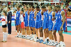 07.09.2014, Spodek, Katowice, POL, FIVB WM, Brasilien vs Kuba, Gruppe B, im Bild Kuba // during the FIVB Volleyball Men's World Championships Pool B Match beween Brazil vs Cuba at the Spodek in Katowice, Poland on 2014/09/07. EXPA Pictures © 2014, PhotoCredit: EXPA/ Newspix/ Karol Baik<br /> <br /> *****ATTENTION - for AUT, SLO, CRO, SRB, BIH, MAZ, TUR, SUI, SWE only*****