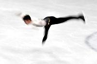 Max AARON USA <br /> Men Short Program <br /> Milano 22/03/2018 Assago Forum <br /> Milano 2018 - ISU World Figure Skating Championships <br /> Foto Andrea Staccioli / Insidefoto