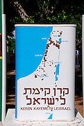Keren Kayemeth LeIsrael, Jewish National fund collection box. This type of box was used for many years to collect money in Jewish communities for redeeming land in Palestine and later in the state of Israel