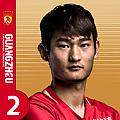 Guangzhou Evergrande FC (from Pioneer)