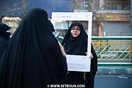 Tehran revolution anniversary 20
