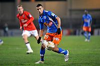 FOOTBALL - FRENCH LEAGUE CUP 2010/2011 - 1/2 FINAL - MONTPELLIER HSC v PARIS SAINT GERMAIN - 18/01/2011 - PHOTO SYLVAIN THOMAS / DPPI - YOUNES BELHANDA (MON)